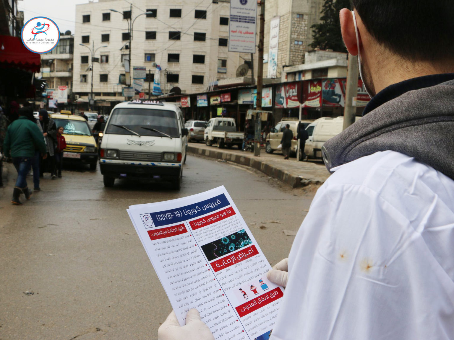Distribution of flyers to raise awareness of the threat posed by the novel coronavirus by the Health Directorate in Idlib, March 2020 (official page of the Health Directorate on Facebook)