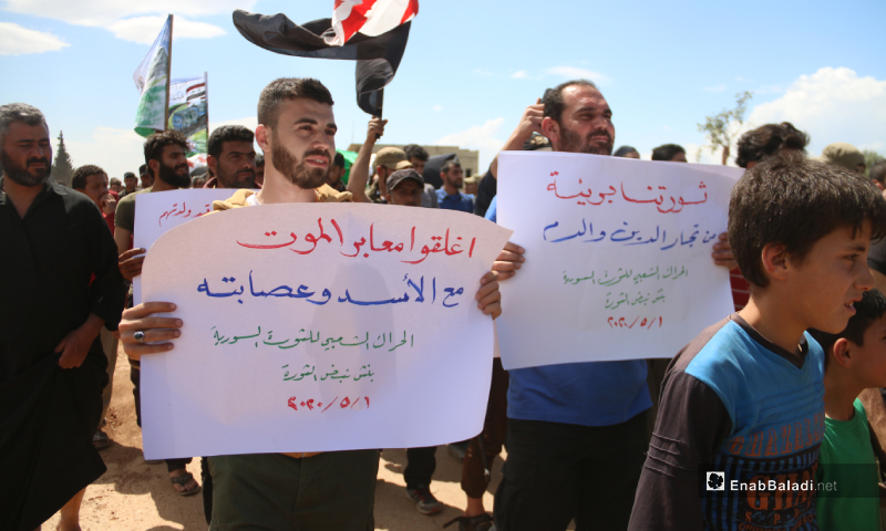 """A popular demonstration in the town of Maaret Elnaasan and surrounding towns denouncing the practices of the """" Hayat Tahrir al-Sham-HTS"""" and refusing to open a commercial crossing with the regime forces - 1 May 2020 (Enab Baladi)"""