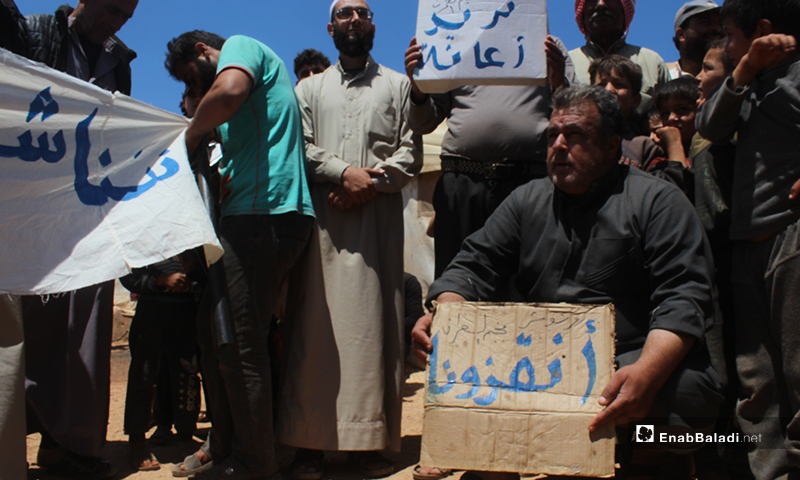 Banners raised in the demonstration that took place near the al-Omran camp, west of Haranabush, demanding to ensure basic needs and services - 10 May (Enab Baladi)