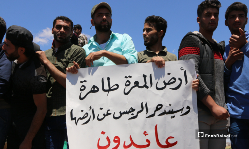 "A group of young men raised a banner in the demonstration held under the slogan the ""Flood of Return"" on the second day of Eid al-Fitr on the road between Idlib and Sarmin. The banner reads, ""Al-Maara"
