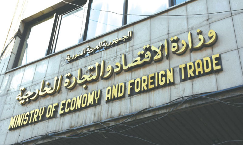Syria's Ministry of Economy and Foreign Trade -20 August 2019 (al-Mashhad Online)