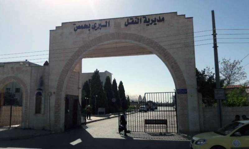 The Directorate of Land Transport in Homs province, September 2019 (SANA)