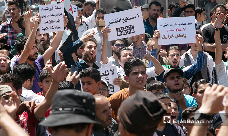 """Mass demonstrations in Idlib demand the """"right of return"""" to the cities from which the residents were forcibly displaced and commemorate Abdul Baset al-Sarout 's martyrdom anniversary – 05 June 2020 (Enab Baladi)"""