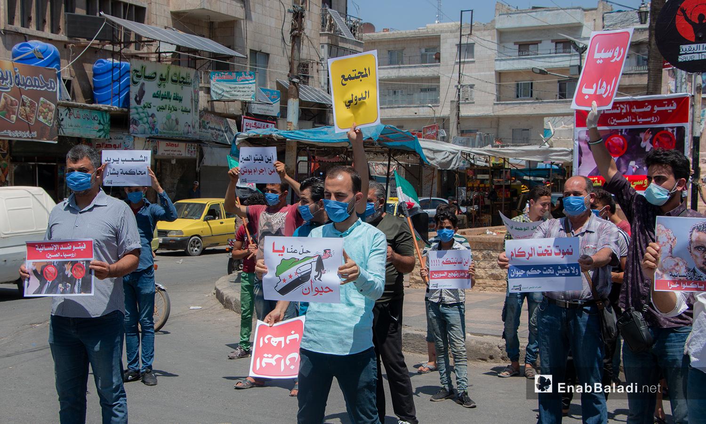 A protest stand in Idlib city's Clock Square – 10 July 2020 (Enab Baladi / Anas al-Khouli)