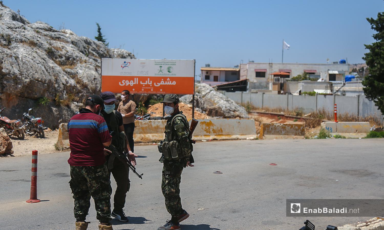 "The ""Bab al-Hawa"" crossing"