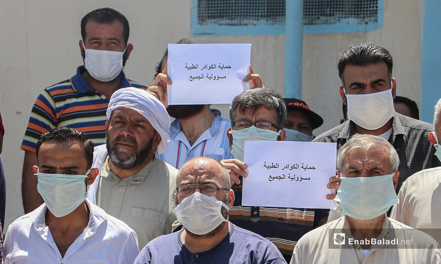 A protest stand was organized by the doctors and pharmacists