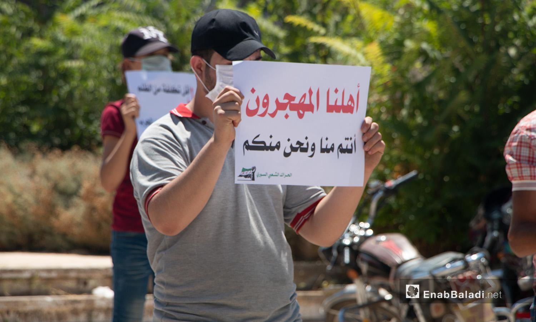A protest stand in Idlib city – 17 July 2020 (Enab Baladi / Anas al-Khouli)