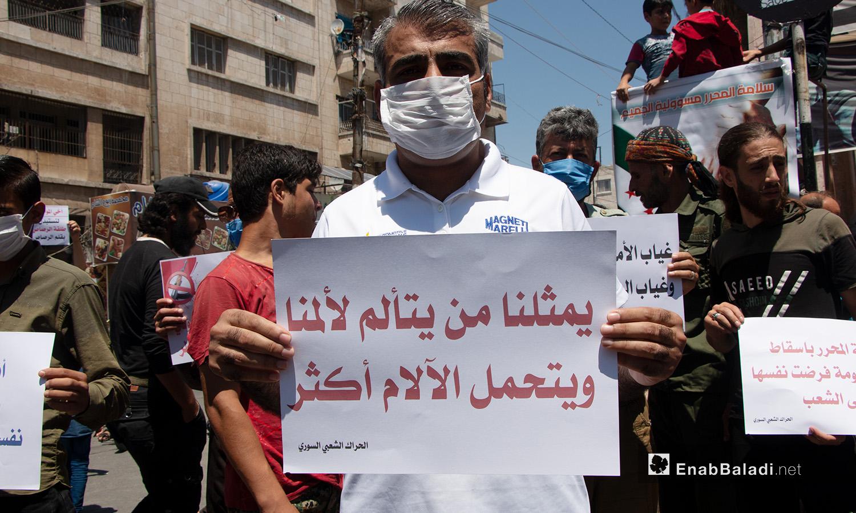A protest stand in Idlib city's Clock Square – 17 July 2020 (Enab Baladi / Anas al-Khouli)