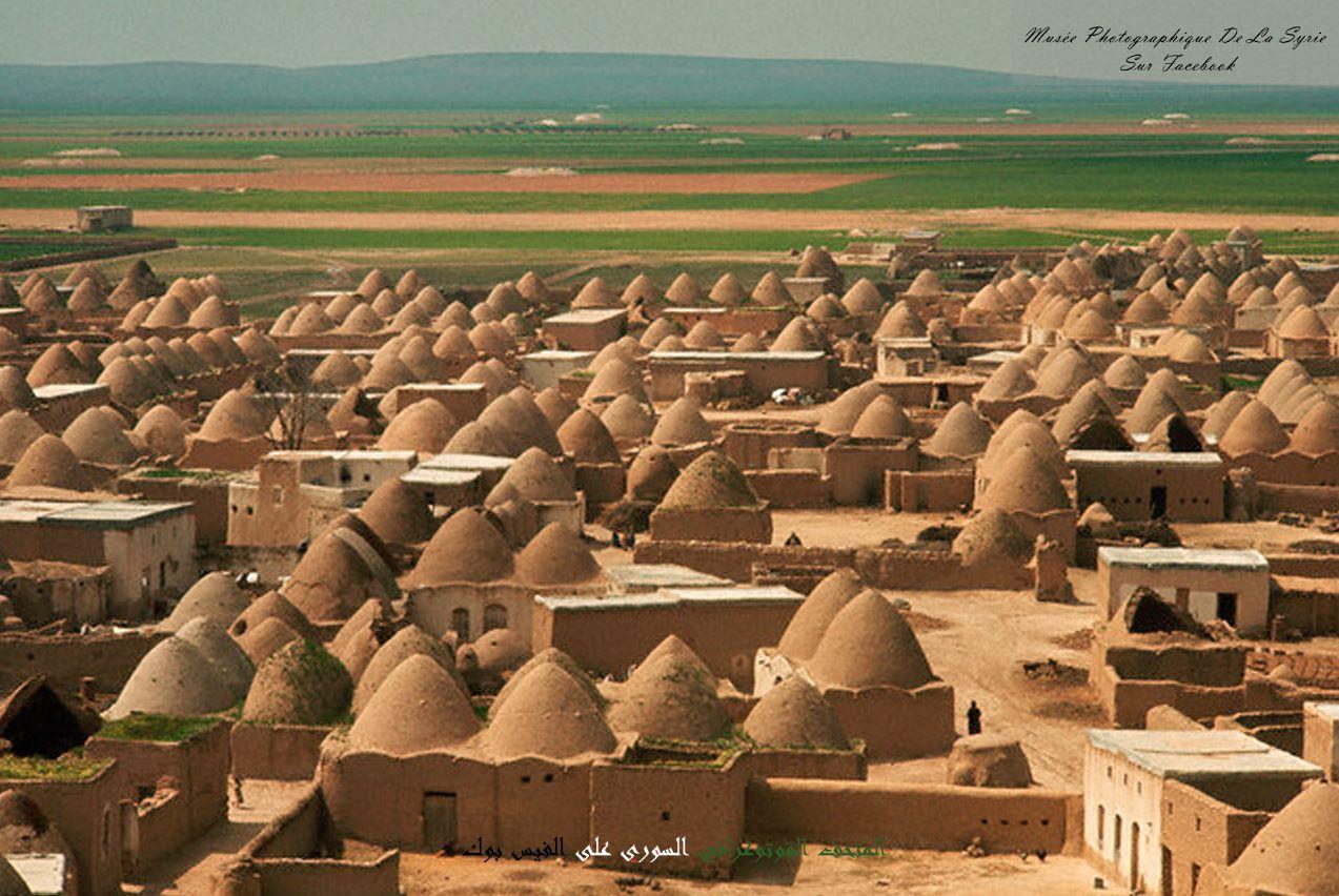 Khanaser town of Circassian people majority (Musée Photographique de la Syrie Facebook account)