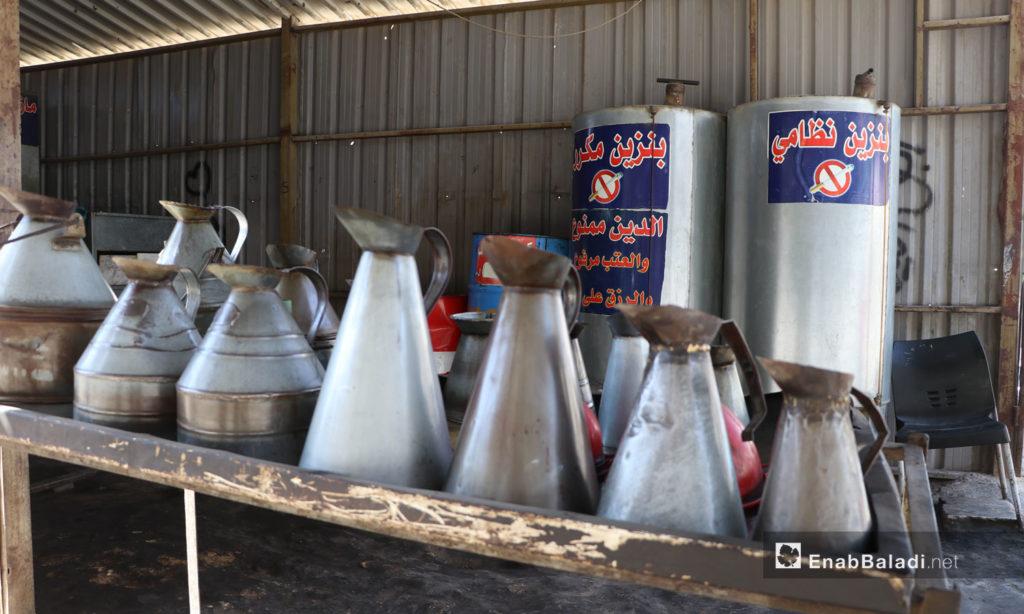 A fuel shop in Al-Bab - 22 August 2020 (Enab Baladi)