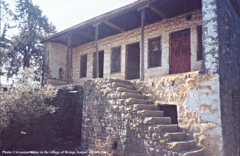 A Circassian house in al-Breiqa village in the occupied Golan Heights (Amjad al-Qaoud)