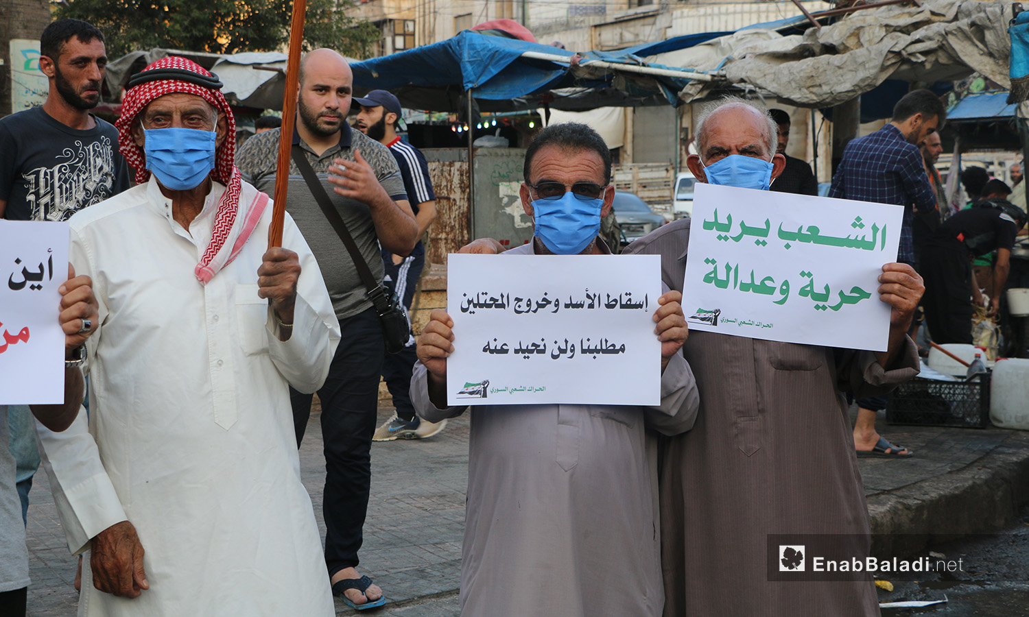 A protest in Idlib city against fuel prices' increase and high living costs – 04 August 2020 (Enab Baladi / Anas al-Khouli)