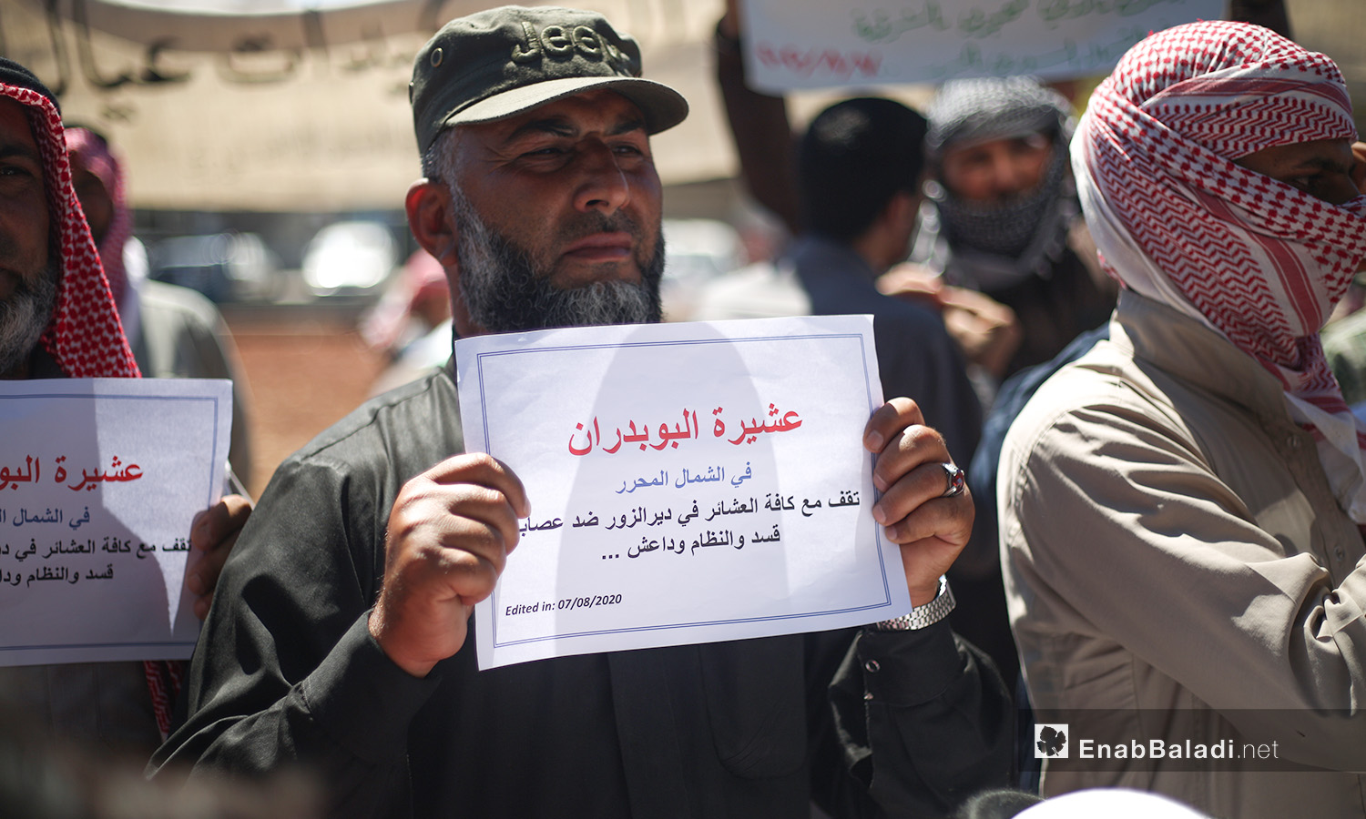 A protest stand in Sarmada town of Idlib countryside in solidarity with Syria's eastern region's clans and in protest against the assassination operations of a number of their sheikhs – 07 August 2020 (Enab Baladi / Yousef Ghuraibi)
