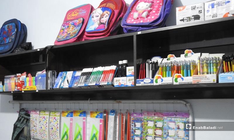 School stationery supplies in the town of Dabiq in northern Syria - 15 September 2019 (Enab Baladi)