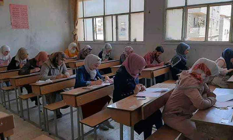 5,192 male and female applicants took the written examination of the Daraa Education Competition (Directorate of Education in Daraa on Facebook)