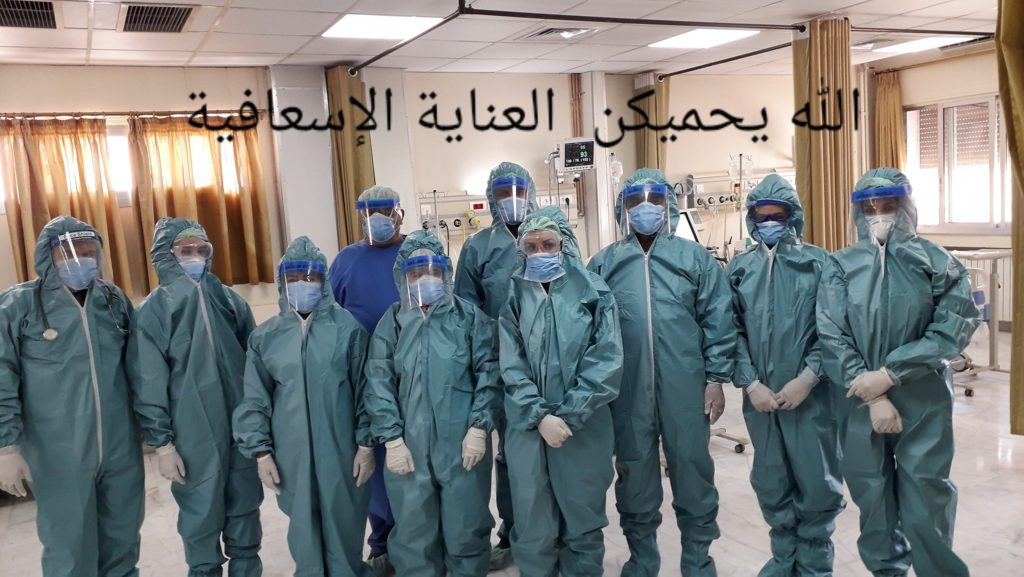 A group of nurses at al-Mouwasat Hospital in Damascus wearing protective masks against viruses - August 2020 (the hospital's Facebook page)