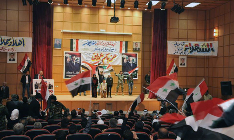 """The """"March 8 Revolution"""" event celebrated by Syrian citizens and the """"Arab Socialist Movement"""" in one of the Syrian local theaters - 8 March 2014 (SANA)"""