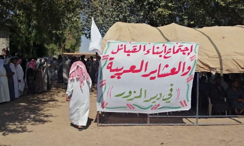 Arab tribes and clans meet in Deir Ezzor province, northeastern Syria to demand the International Coalition's fulfillment of their demands - 4 September 2020 (Deir Ezzor 24)