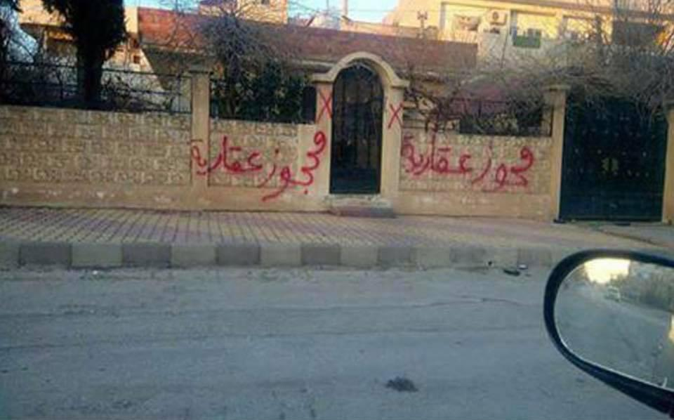 """A house in the al-Tabqa city seized by the """"Syrian Democratic Forces (SDF)"""" , 2020, (Activists from al-Tabqa)"""