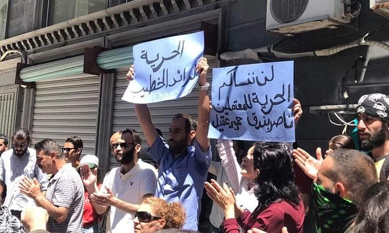 Demonstration in the city of As-Suwayda - 10 June 2020 (Suwayda 24)