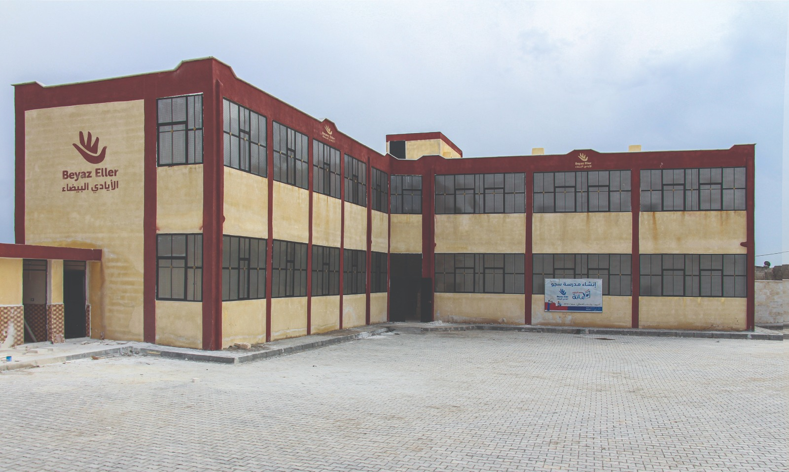 "The ""Sajo"" school in the city of Azaz, northwest of Aleppo (""Beyaz Eller"" association)"