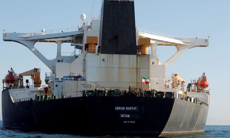 The Iranian oil tanker Adrian Darya 1 (Reuters)