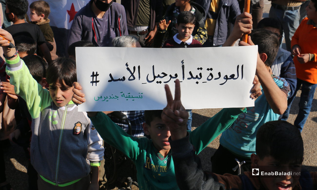 """A demonstration by the people of the town of Jenderes in the northern countryside of Aleppo against the """"refugees' return"""" conference organized by Russia in the Syrian capital Damascus - 13 November, 2020 (Enab Baladi)"""