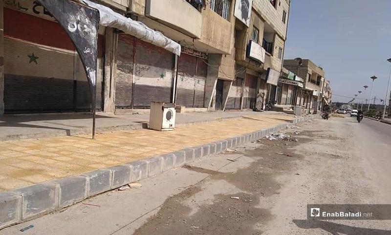 Closed shops in Khan Arnabah town in al-Qunaytirah city, south of Syria - 10 April (Enab Baladi)