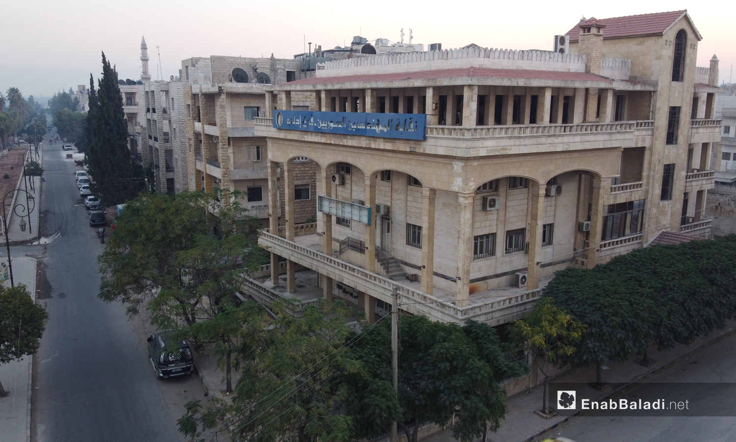 The Engineers Union's building in Idlib, which the Syrian Salvation Government (SSG) took control of in October 2020 - 3 September 2020 (Enab Baladi / Yousef Ghuraibi)