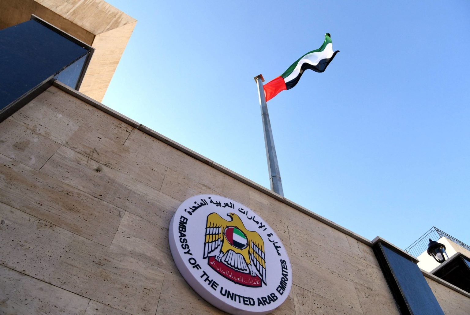 The UAE flag hoisted on the embassy flagpole in the Syrian capital Damascus — 27 December 2018 (ZUMA Press Ammar Safarjalani)