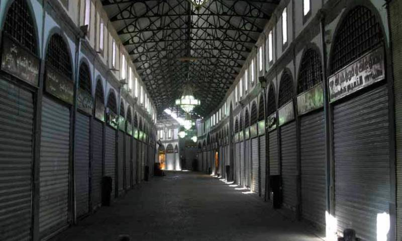 A covered market in Homs (mapio)