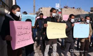 Teachers stand in a protest, demanding an increase in their salaries in the city of al-Bab - 23 January 2021 (Enab Baladi / Asim Melhem)