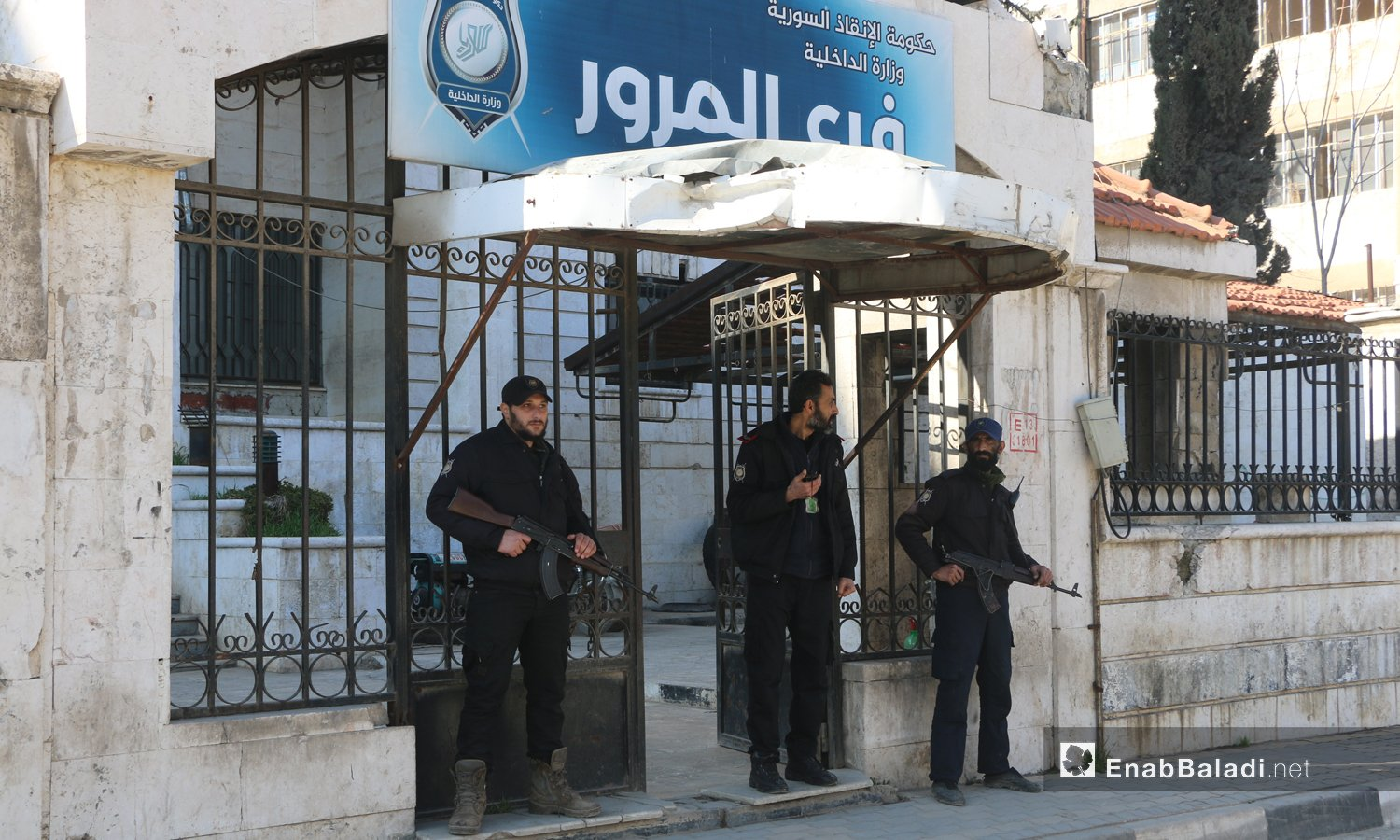 Traffic Police Department, affiliated with the Ministry of Interior of the Salvation Government — 6 February 20121 (Enab Baladi/Anass al-Khouli)