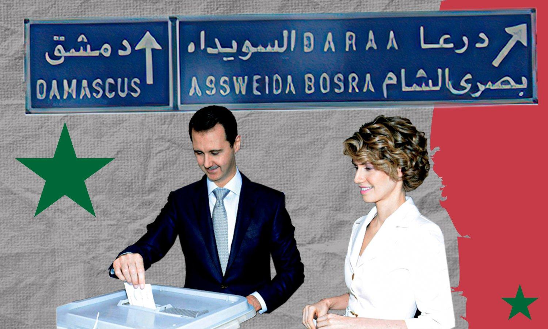 President of the Syrian regime Bashar al-Assad and his wife Asma al-Akhras (edited by Enab Baladi)