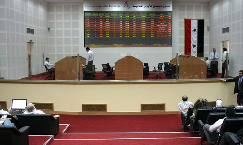 Damascus Securities Exchange (Athr Press)