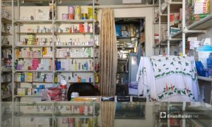 A pharmacy in the city of Qamishli - 6 February 2021 ( Enab Baladi-Majd al-Sale)