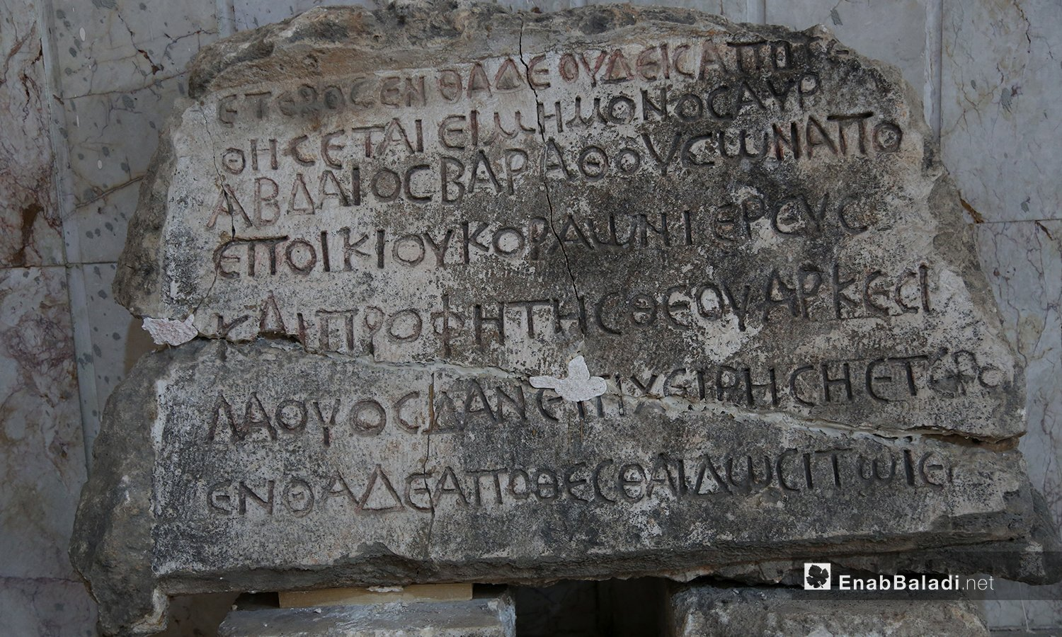 Clay tablet with Greek alphabet displayed at the Idlib City Museum – 18 February 2021 (Enab Baladi/Yousef Ghuraibi)
