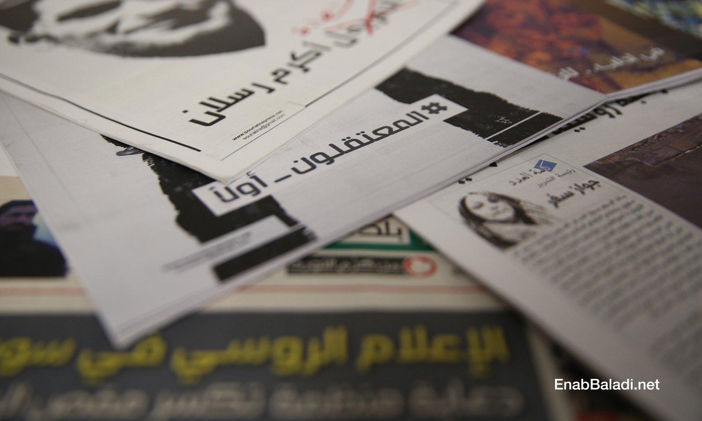 Syrian prints addressing issues related to the Syrian revolution (Enab Baladi/Abdulmuin Humus).