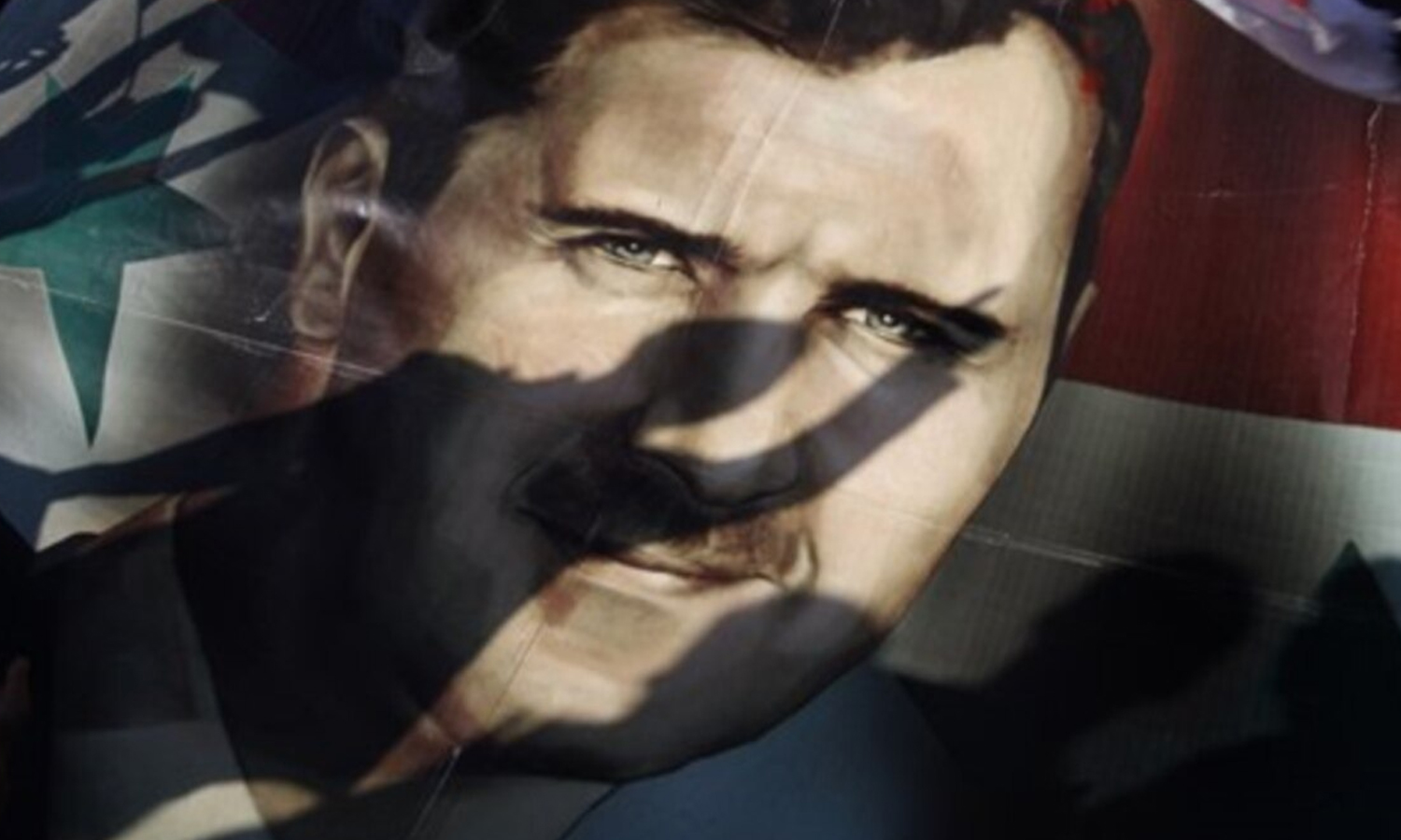 An expressive photo of the President of the Syrian regime Bashar al-Assad (AP)