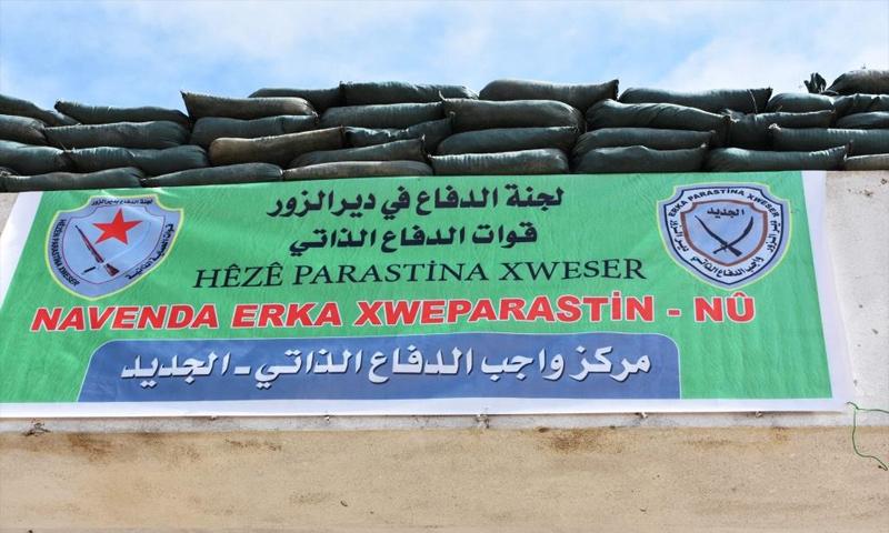 SDF draft center in Deir ez-Zor – 16 April 2019 (HAWAR News Agency)