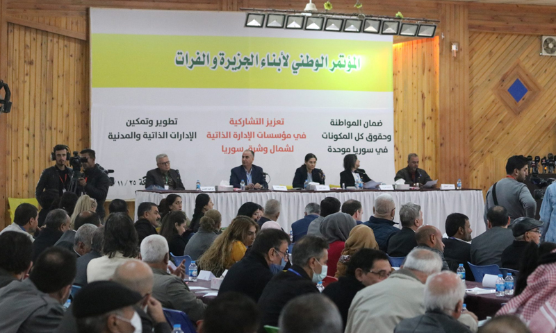 The National Conference for the people of al-Jazirah and Euphrates - 25 Nov 2020 (North Press)
