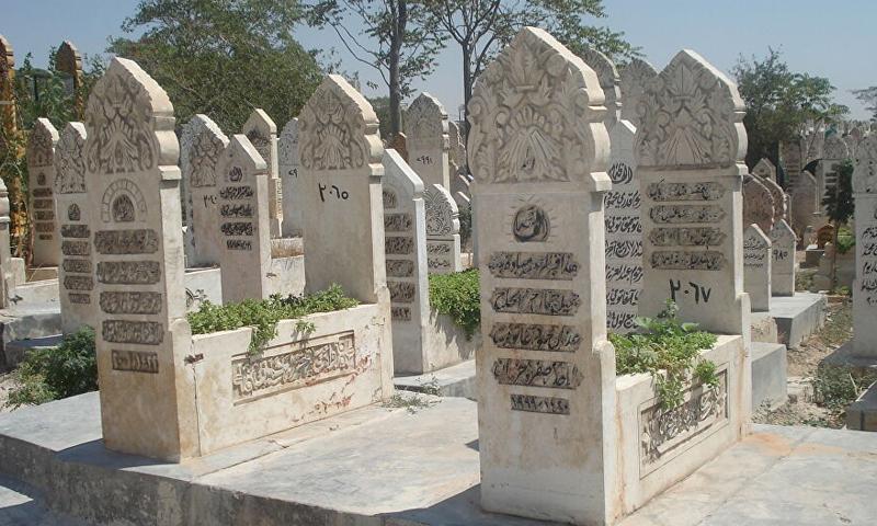 A cemetery in Aleppo - April 2019 (Sputnik)