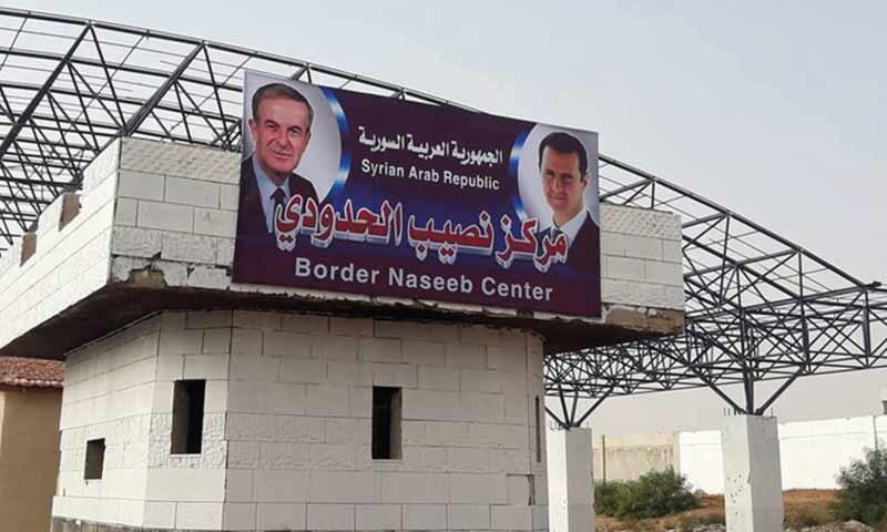 Naseeb Border Crossing (Syrian Ministry of Information)