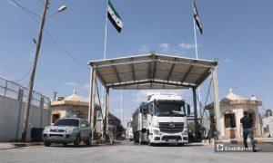 Turkish commercial trucks entering Syrian territory through the Bab al-Salama crossing- 11 June 2021 (Enab Baladi-Walid Othman)