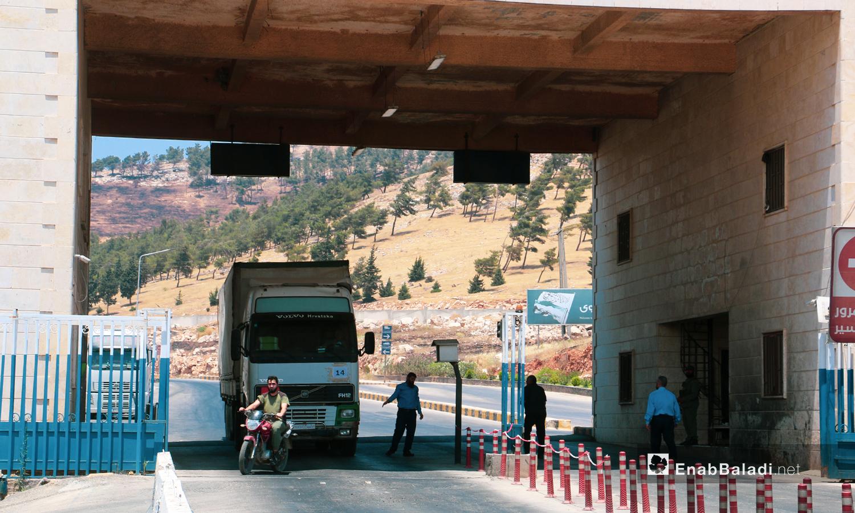 The entry of the final cross-border humanitarian aid convoy through the Bab al-Hawa crossing in Idlib - 2 June 2021 (Enab Baladi / Walid Othman)