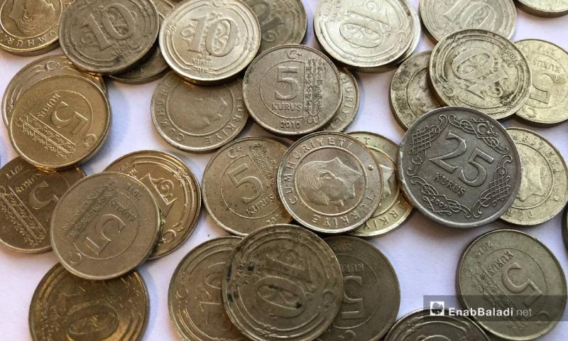 Turkish kuruş coins (Enab Baladi / Zeinab Masri)