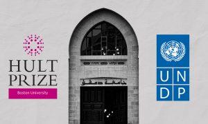 Damascus University, Hult Prize, the United Nations Development Programme (UNDP) - July 2021 (edited by Enab Baladi )