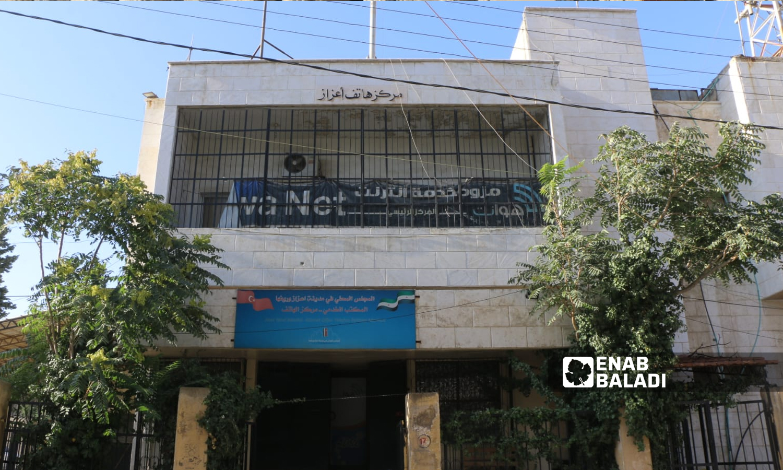 Azaz's phone center-30 July 2021 (Enab Baladi / Walid Othman)