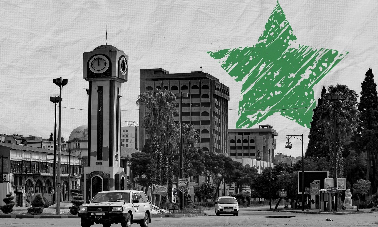 The Clock Tower Roundabout in Homs city (edited by Enab Baladi)