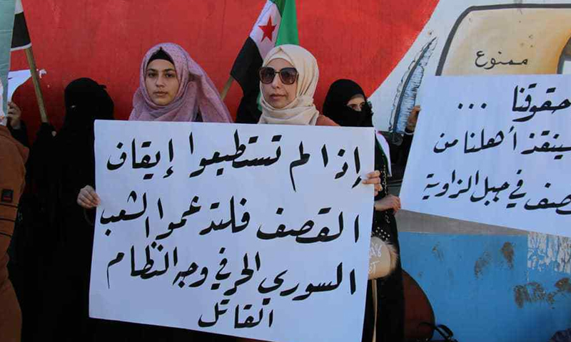 Syrian women participating in a protest denouncing massacres committed by Syrian regime forces, Russia, and Iran - 29 July (Female Survivors Union Facebook account)